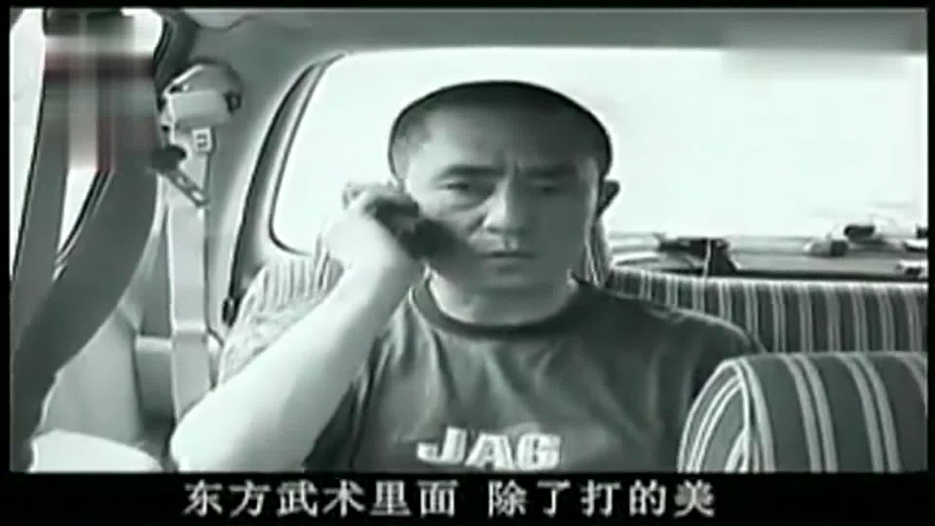 张艺谋邀请李连杰拍摄《英雄》 车上的这次通话很关键!