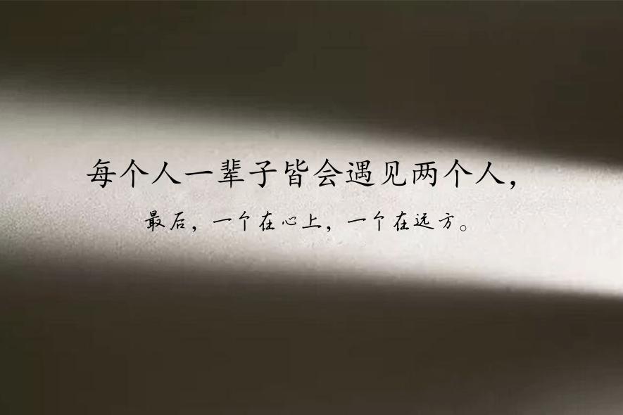 《香蜜沉沉烬如霜》经典台词,朱锐斌执导,锦觅旭凤的恩怨痴缠