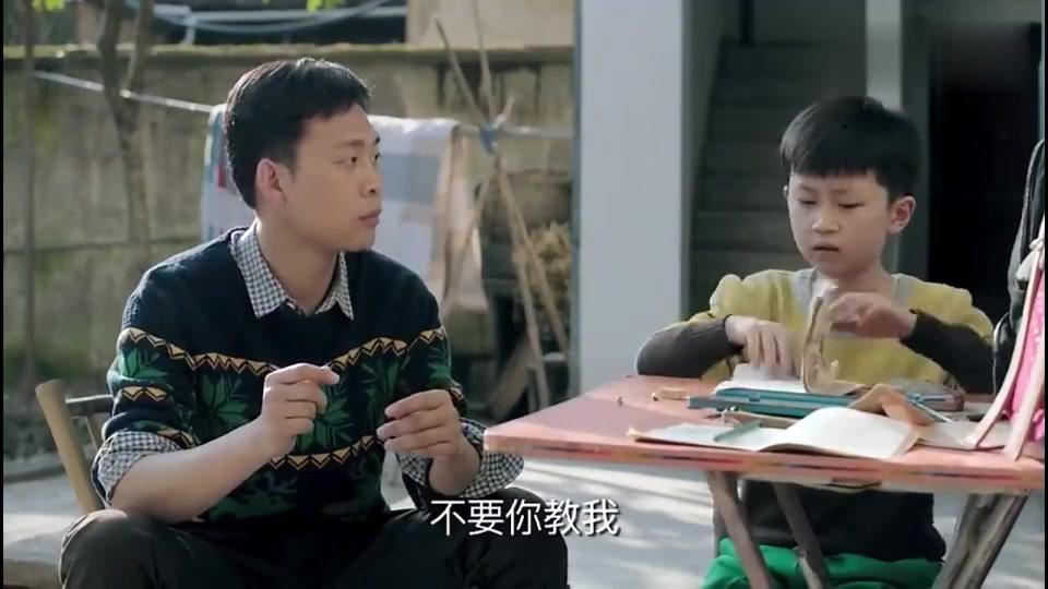 鸡毛飞上天:这对父子俩一个嘲笑一个,这人和人差距就是太大了