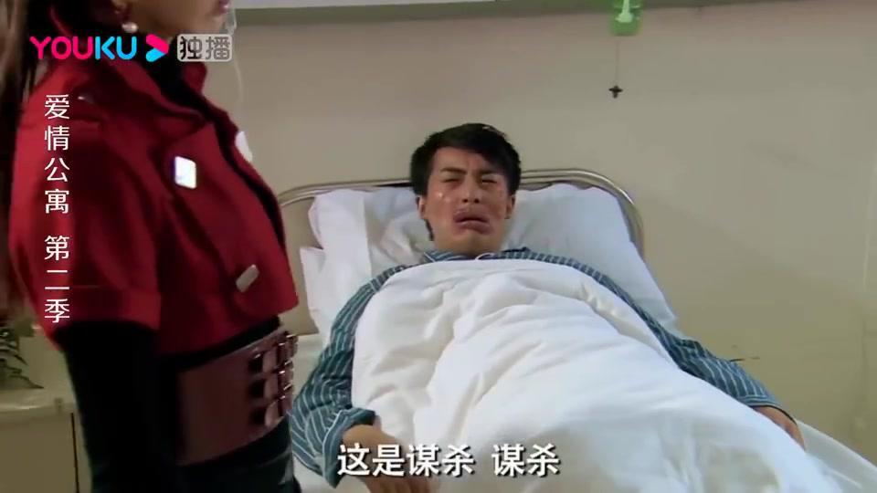 一菲和张伟吃小龙虾,张伟一个劲猛吃,哪料过敏进医院,太搞笑了