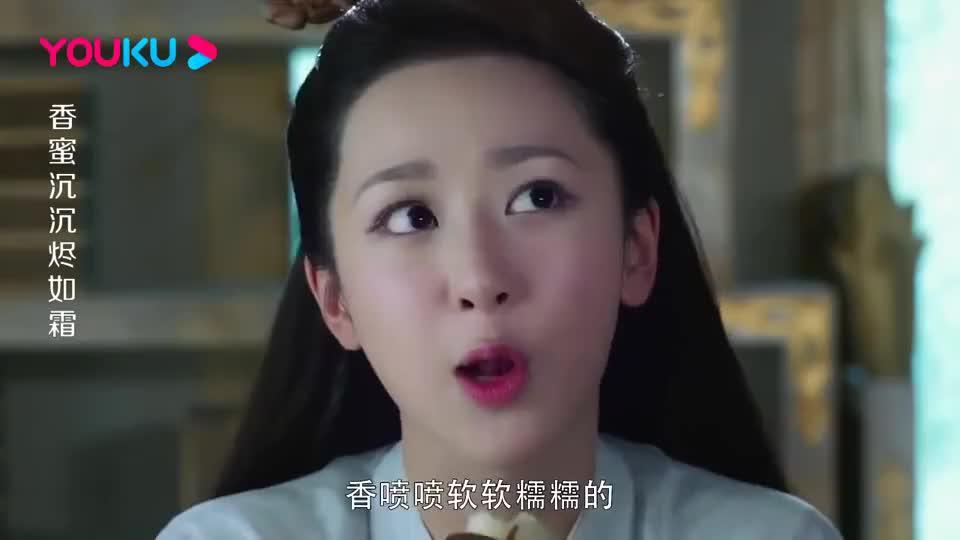仙子狂吃20个大粽子,就为吃到500年灵力的大王粽,看笑了