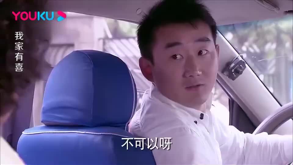 乡下老太太第一次进城,坐出租车竟然不给钱,司机气得直接报警!
