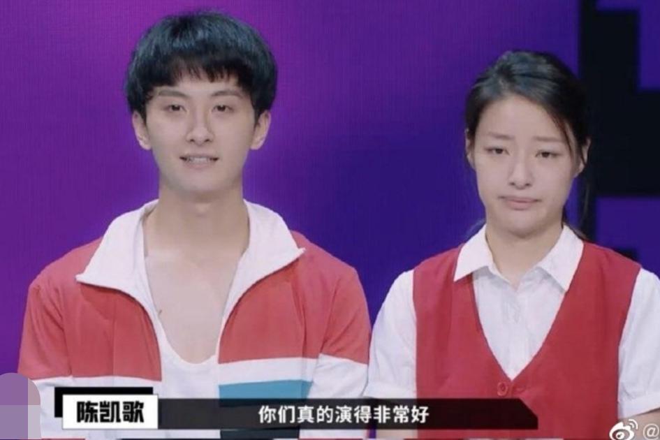 《演员请就位》戏龄17年的牛骏峰因戏翻红,是什么让铁树开花?