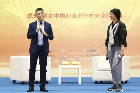王利芬对话干嘉伟:财富自由是核心竞争力的副产品