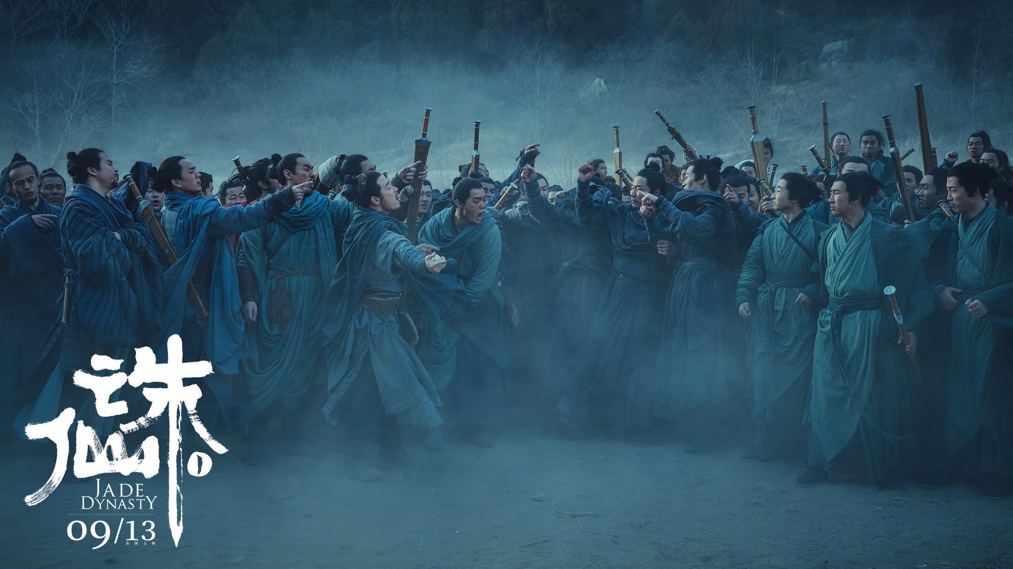 《诛仙Ⅰ》预售开启 肖战领衔高燃仙侠演绎少年成长