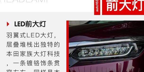 有型有料实力担当!广汽本田首款紧凑级SUV皓影汽油混动双车试驾