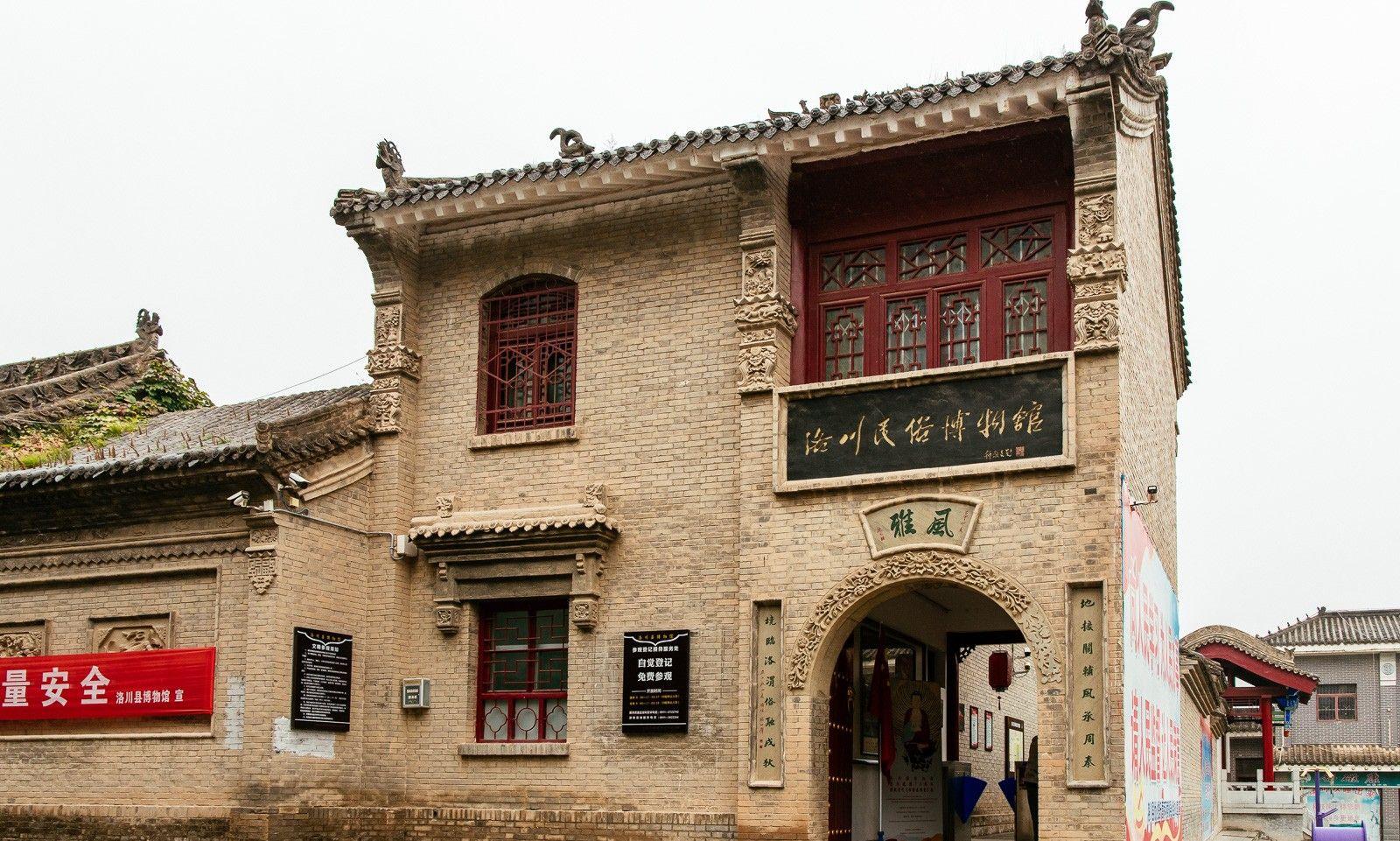陕西延安市:2019国庆节红色旅游之洛川民俗博物馆图纪