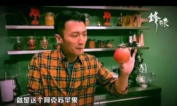劲爆!!阿克苏冰糖心苹果上市啦