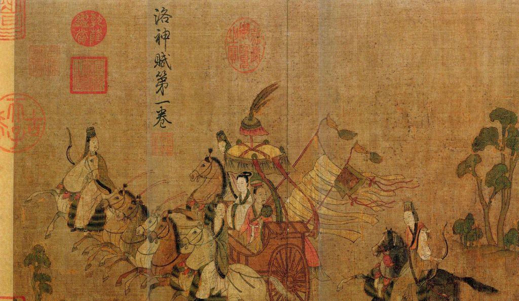 山水画祖顾恺之《洛神赋图》,每一个局部都美了1600多年