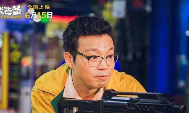 王迅主演电影《废柴老爸》获观众力挺 还原不可忽视的家庭教育