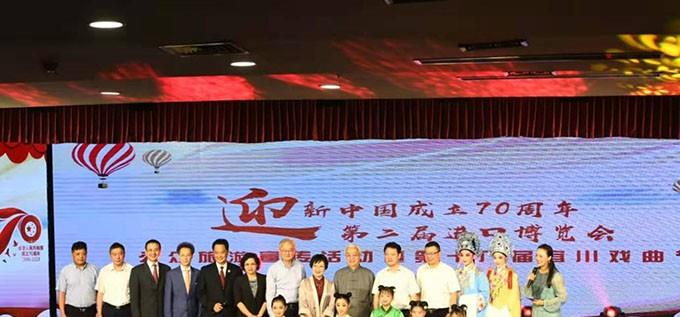 名家助力百姓舞台 第十八届宜川戏曲节开幕