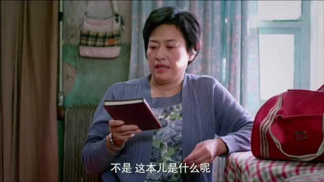大妈哭着把本子给美女希望美女能把孩子的事记本子上