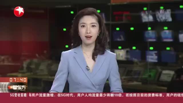 上海:一犯罪团伙伪造公章卖黑车  诈骗金额7000万
