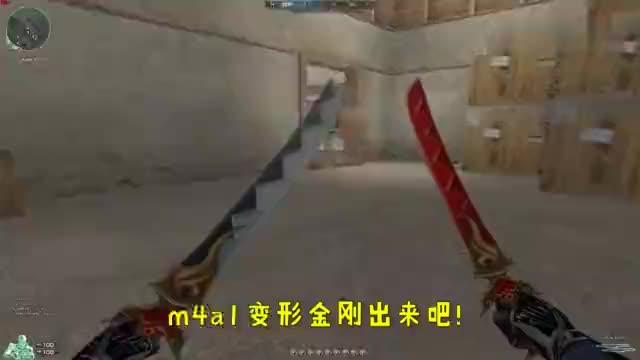 """恶搞火线:超帅的""""M4-变形金刚"""",装了三个八倍镜?巨大弹夹!"""