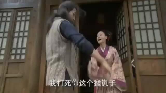 武松:潘金莲看见西门庆害怕的样子,直接开始埋怨了!