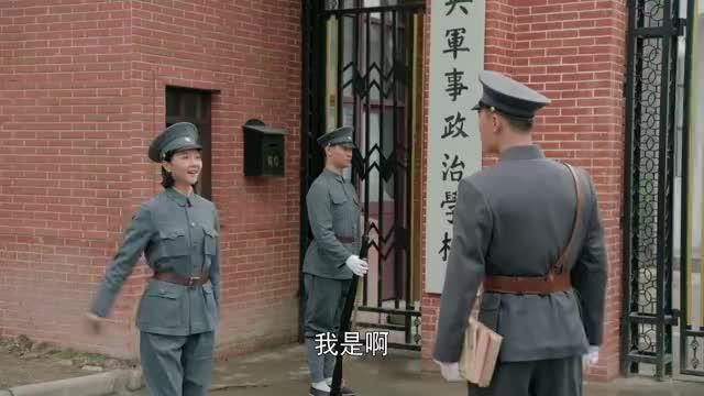 热血军旗:军校纪律严明,没有证件一律不让进去