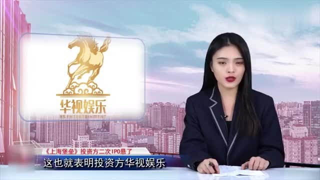上海堡垒导演致歉,《上海堡垒》口碑坍塌,导演致歉