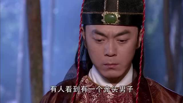 少林寺传奇:王其下令找经书,找不到要所有人脑袋