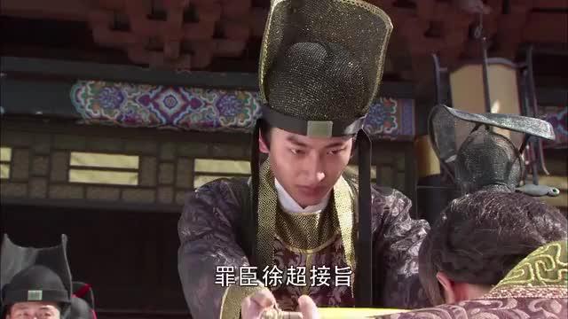 少林寺传奇:徐家被查封,公主看不下去跑来质问皇帝