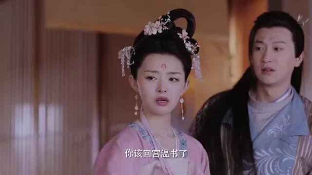 明月照我心:夕月公主难道不知资王是在梦游,还伤害他