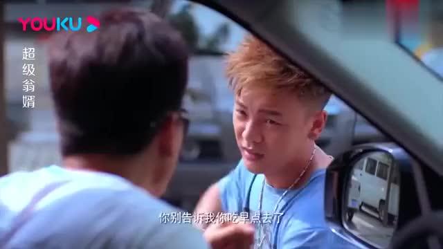 富二代开着路虎,碰见小舅子骑摩托:给你换辆车,喜欢什么款!