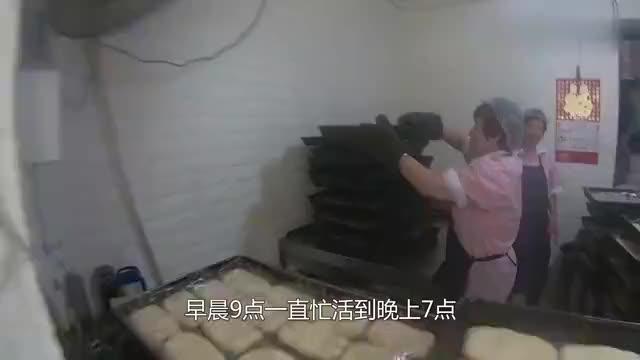 青岛通山路专注油酥火烧20年的铺子是野馄饨羊肉汤馆的供货商