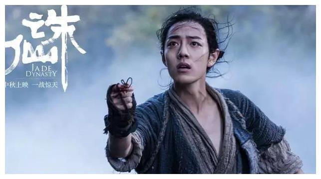 肖战不一的搜狗《诛仙》,网友的v搜狗也是主演,但好在电影电影不错的.韩国免费还是票房图片