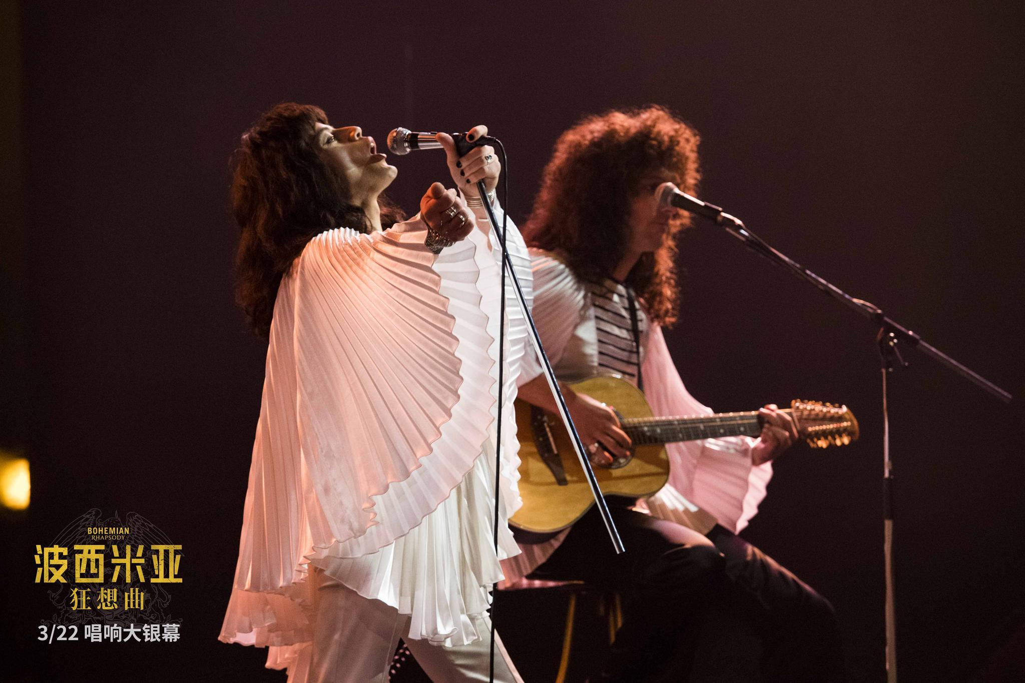 《波西米亚狂想曲》曝情感预告 皇后乐队寄情于音乐收获一生挚爱