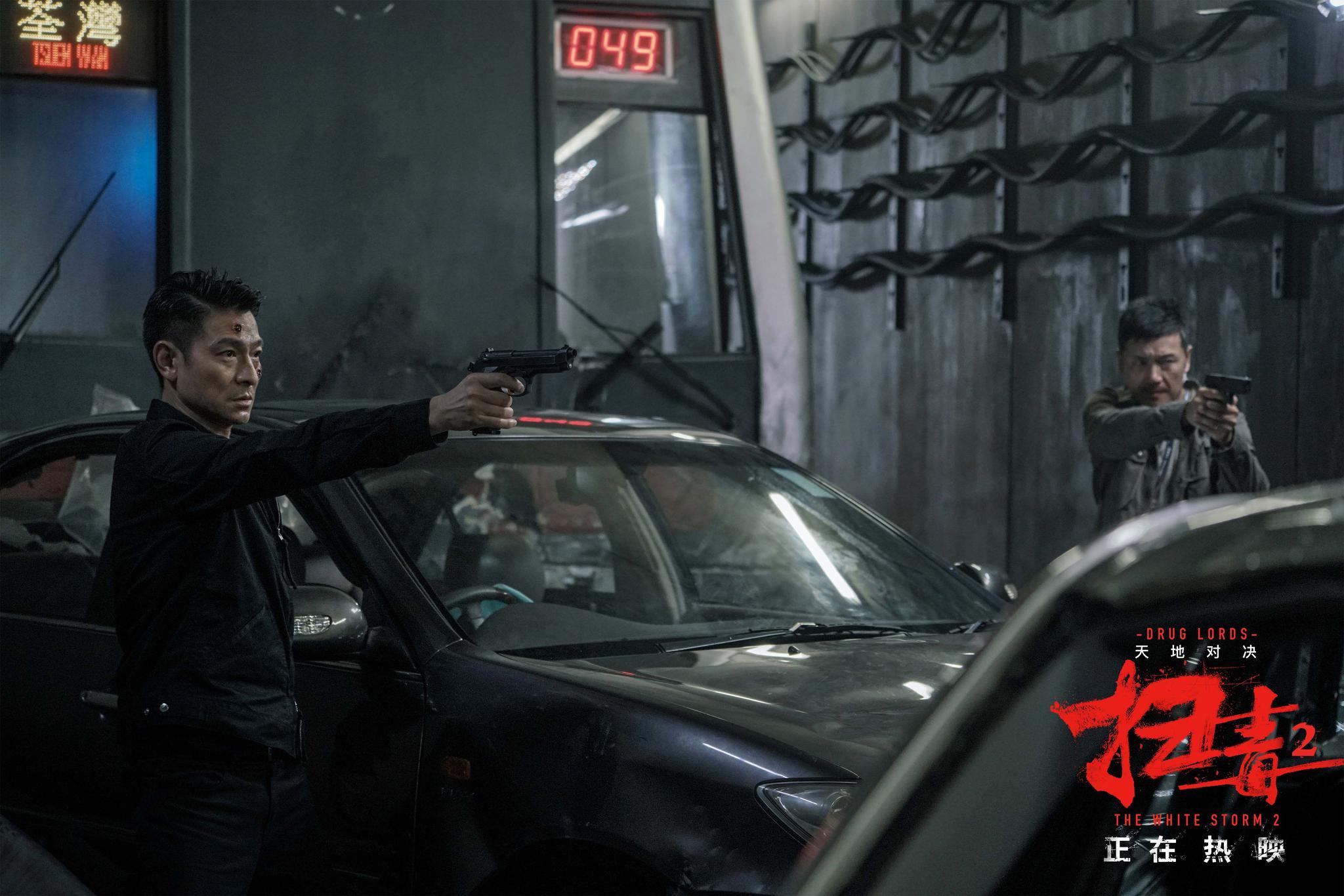 《扫毒2》曝港铁制作特辑1:1搭建香港中环地铁打造银幕视听奇观