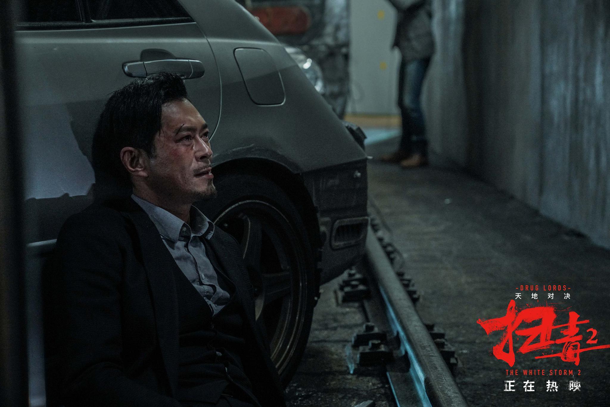 《扫毒2》曝地铁飙车片段 刘德华古天乐飞车枪战燃炸暑期档
