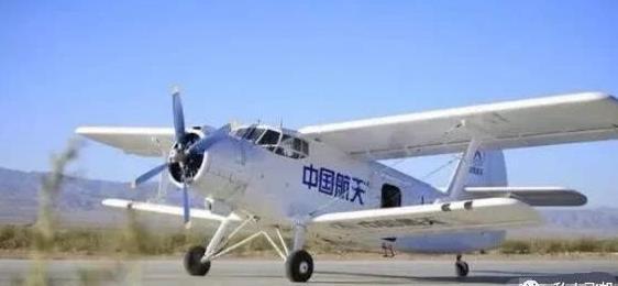 """一代神机:""""运-5""""运输机,中国航空史上最成功的飞机!"""