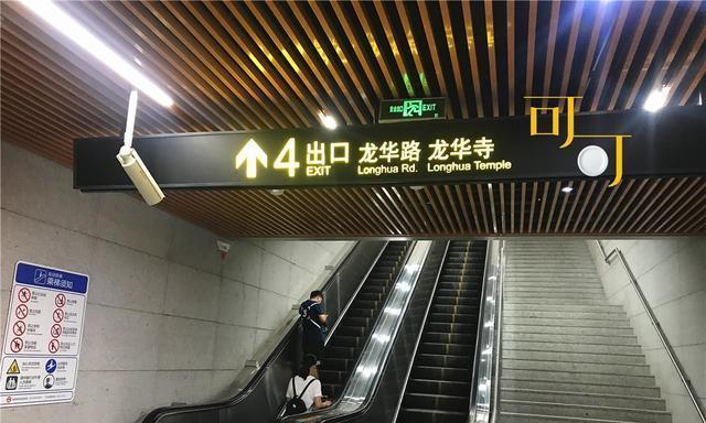 小宁波游大上海:看龙华寺龙美术馆,此行最满意午餐,两人143元