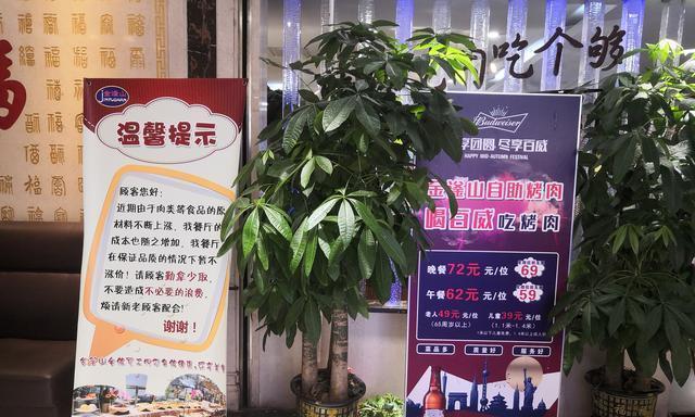 小长假去哪儿吃?北京这家自助餐59一位,烤肉管饱,你看值不值