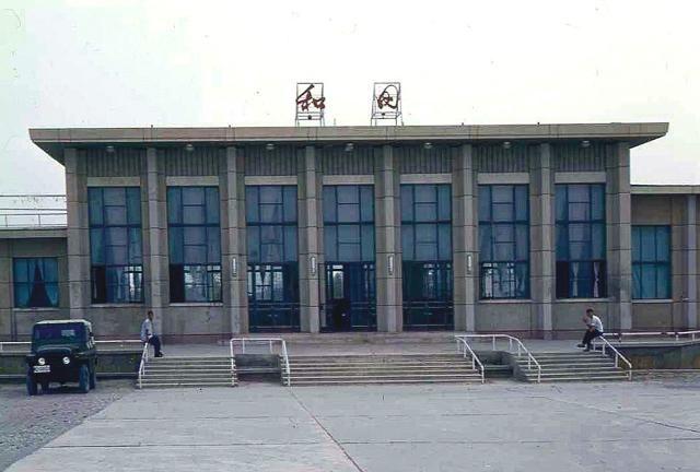 老照片:90年代的新疆和田,那个时代的和田玉价廉物美