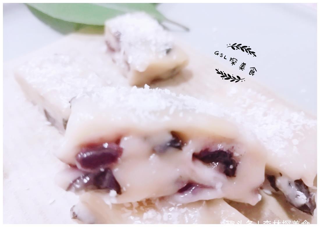 自制红糖糯米糕,方法一看就会,健康无添加,比买的好吃