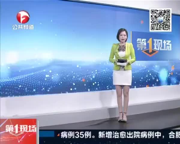 河南为给留守儿童上网课乡村教师屋顶做直播丨第1现场0226