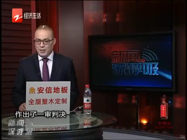 蓝色钱江保姆放火案一审宣判莫焕晶被判死刑