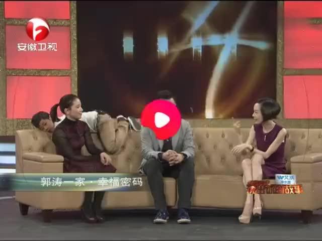 郭涛讲述自己跟李燃领证的那一天竟然发生了这种事情