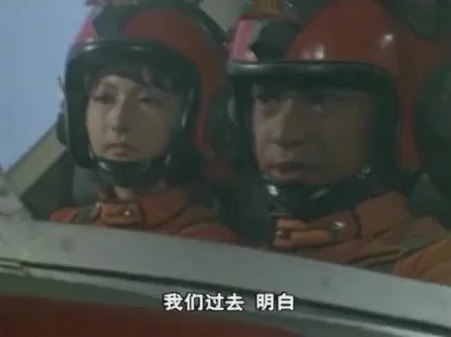 超兽袭击工厂队长对北斗去救小男孩的做法不满北斗回击太帅了