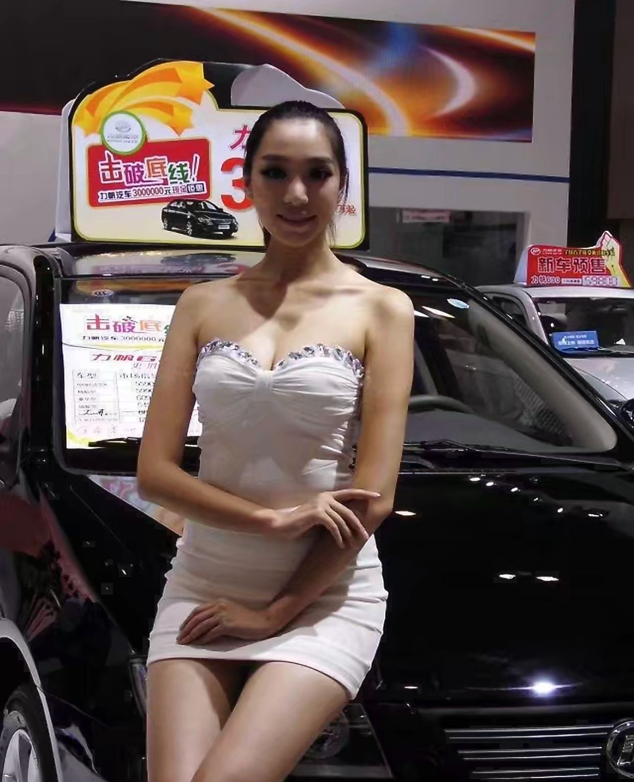 2013成都车展香车美女