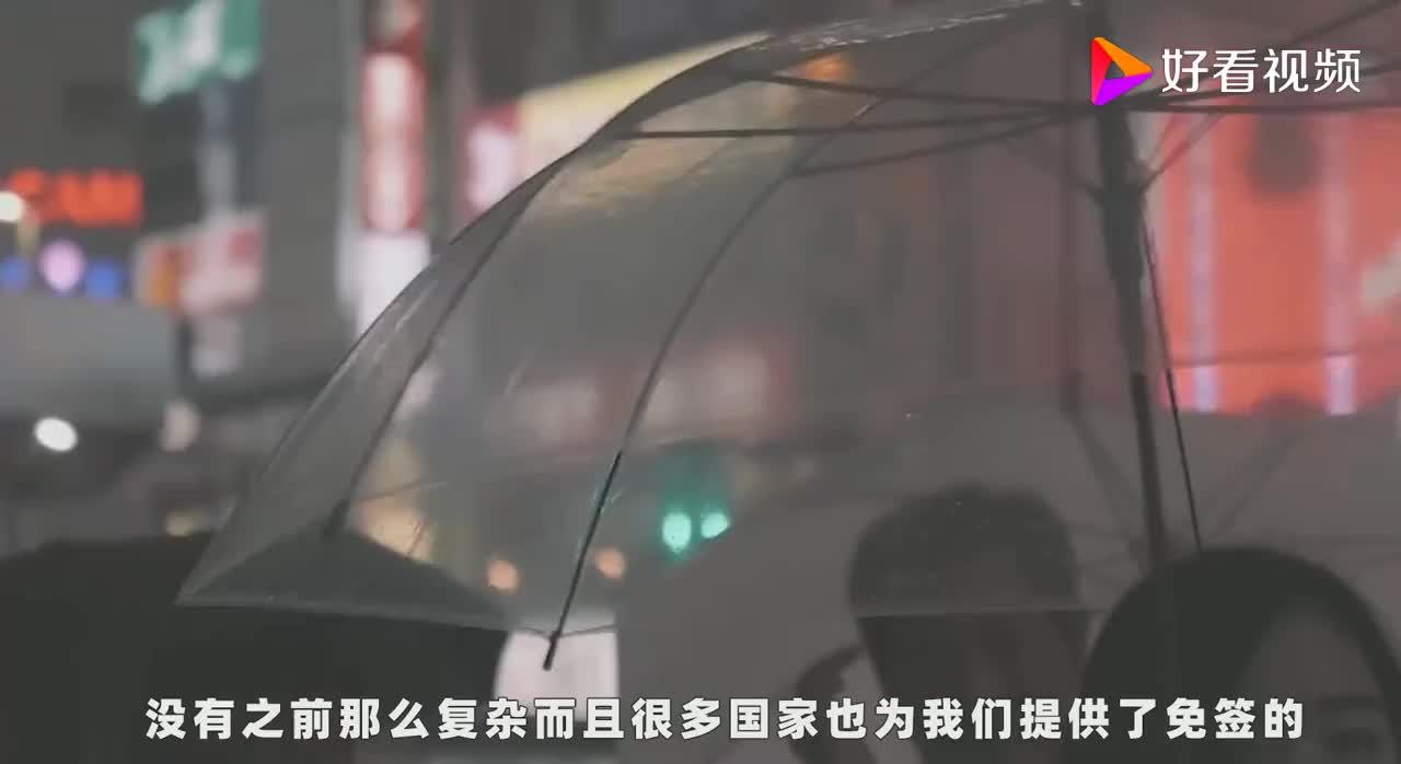 此国家禁止女子出国却对中国免签还鼓励中国男子前去