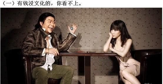 北京画院推出微信表情包 齐白石笔下人物走进朋友圈