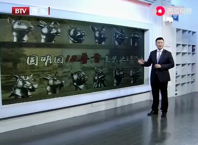 12兽首至今不全,传闻龙首在台消息究竟是真是假?