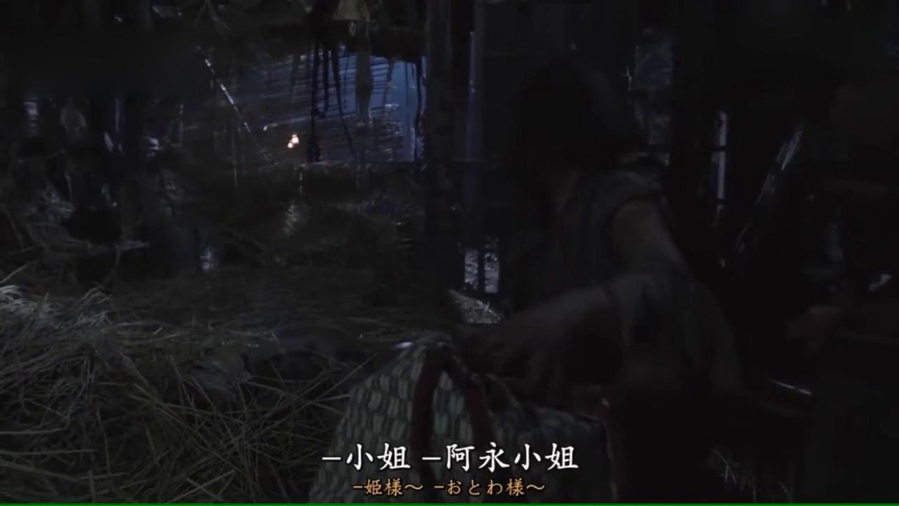 女城主直虎:小直虎被流浪汉抱回家,直虎爸:把这个人拉出去砍了