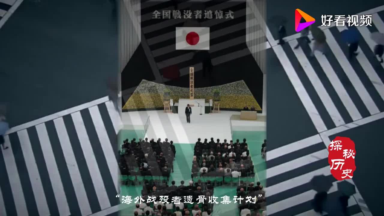 日本的拾骨者收集二战日军遗骨超30万具至今仍在继续