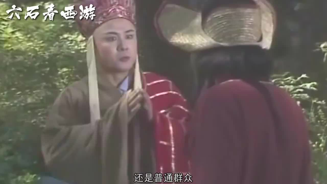 唐僧为何向女儿国国王行拱手礼?他们到底有没有结婚?