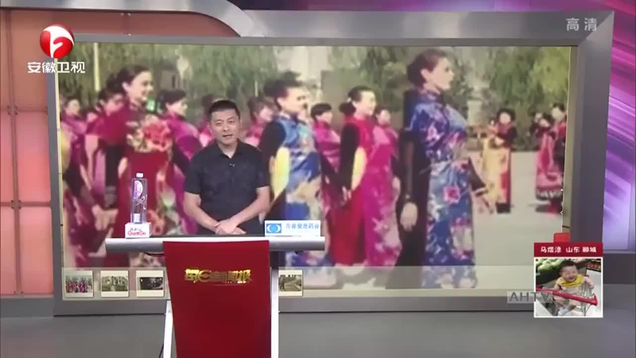 陕西西安:老阿姨模特队 全国各地参加旗袍秀