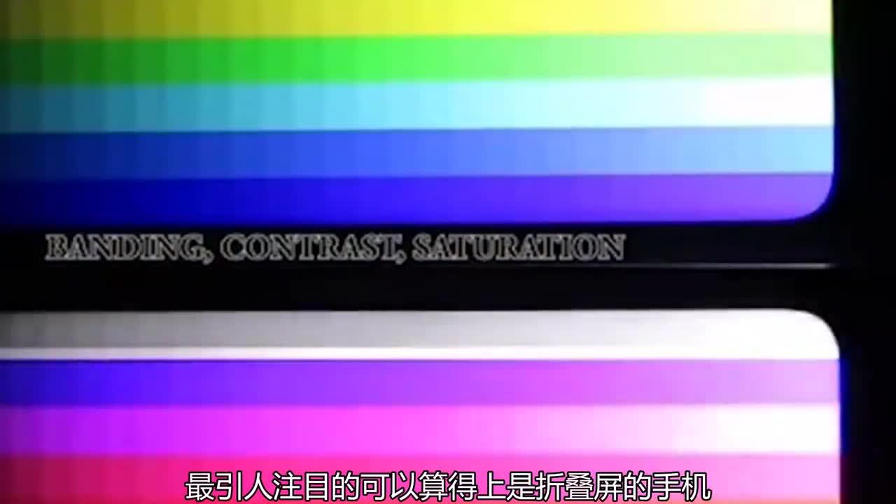 """中国屏幕大亨""""加冕为王""""!收超900亿,力压三星出货全球第一"""