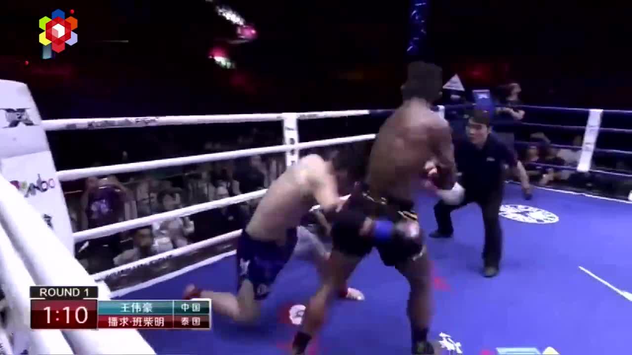 播求不打假拳了,铁拳飞腿上头击败王伟豪,少林弟子硬怼打不赢啊