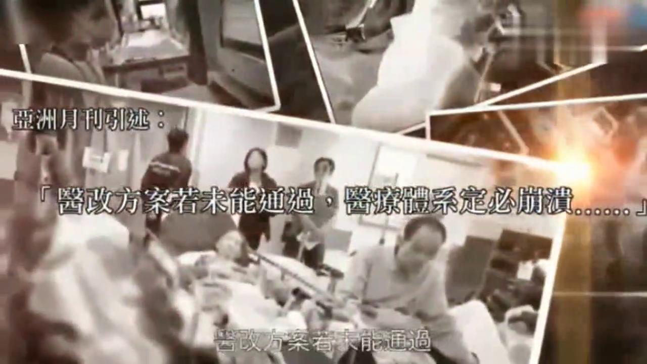郭晋安、马国明、唐诗咏主演TVB医疗行业剧《白色强人》片花